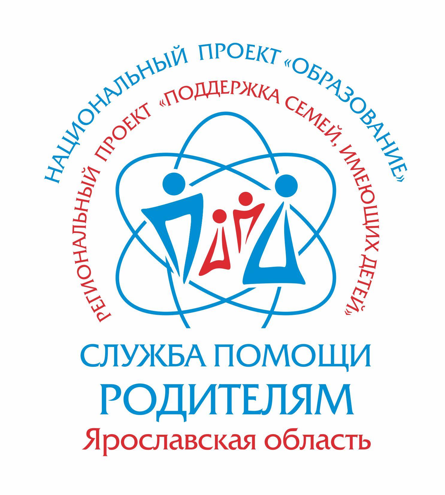 https://ds3-psh.edu.yar.ru/prilozhenie__logotip___229699v1__w180_h200.JPG